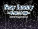 学園ハンサムキャラソン Sexy Luxury~呼び起こす奇跡~ thumbnail