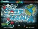 Stepmaniaプレイ動画第26弾 華爛MAX