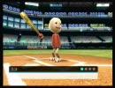 Wiiスポーツ:トレーニング金メダル一気獲りに挑戦 2/5 ベースボール編