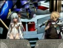 (PS2)アルトネリコ ED~シュレリアエピローグ
