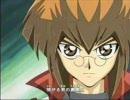 [遊戯王GX MAD]メガネをとったりつけたり