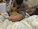 (ハレ晴れユカイ)妹にベース弾かせてみた【2週間】 thumbnail