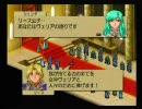 唐突にベルウィックサーガ 7章任務「公子救出」(5/5)