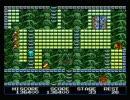 MSX2版 エルギーザの封印(王家の谷2) プレイ動画31面~35面