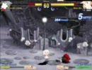 【メルブラ】第二次ネコ対戦Aブロックトーナメント 1回戦第2試合