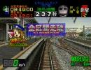 電車でGO!プロ1 鹿児島本線にちりんシーガイア5号