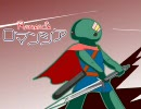 【ロマンシア】ドMな私が鬼畜なレトロゲームをゆっくり実況プレイ0 thumbnail