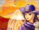 【UTAU】Unreachable Wings ~届かぬ翼~【南斗夏姫でカバー】