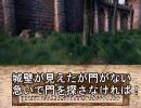 オブリビオン ゲームブック11