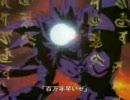 【アニメ】 鬼神童子ZENKI - 超鬼神ZENKI、来迎聖臨!