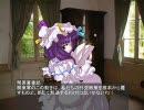 【ニコニコ動画】東方昭和伝 第六章「事変前夜」(2/2)を解析してみた