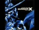 ガンダムX2期OPを耳コピしてみた(一応フルバージョン)
