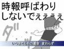 組曲「ひぐらしのなく頃に」【歌詞曝し編】~~画像あり微修正Ver~ thumbnail