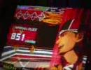 DDR SuperNOVA2 -Poseidon-