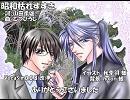 【テルぽ】昭和枯れすすき【カバー】