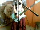 依布サラサの黄昏ムーンを演奏してみました