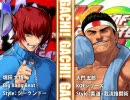 【MUGEN】GACHI!祭 漢の肉体派トーナメント2 2E-1~2 thumbnail