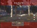 日本語版CoDMW2:悲しみのオン対戦part12 thumbnail