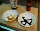 【ニコニコ動画】【料理祭出品作】オバさんの黒炒飯を解析してみた