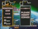 テトリス Tetris the Grand Master3