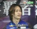 山崎智也 2007/04/03