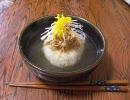 【ニコニコ動画】【裸の大将クッキング】鶏スープの焼きおにぎり茶漬け【料理祭出品作】を解析してみた