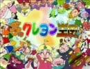 アニメで成人式 2010!! ほぼfull.ver [作業用BGM]