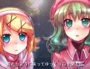 「Starry☆Rocket」をソロで【歌ってみた】*れぐるす