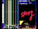 Drummania V4 - Slang (EXT)