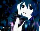 【Blue】色々盛って歌ってみた。Ver.un:c(アンク)