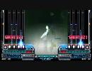 Bird Sprite -D.K.R. mix- (虎のanother)