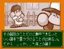 パワポケ4 彼女攻略 【島岡希美】