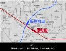 【迷列車で行こう/東日本編】国鉄が屈辱を味わった町田 thumbnail