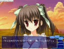 Clear-クリア-プレイ動画38