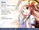 【作業用BGM】かっこいい美少女ゲーム曲 ver.2 thumbnail