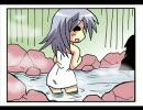 【東方S4】メイドさんの日々SP 温泉