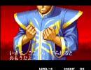 餓狼伝説3・ブルーマリーALLクリア動画