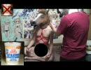 第53位:全裸でカップヌードルを感じ分けてみた thumbnail