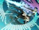 【巡音ルカ】 CODE 03 【オリジナル】【日本語字幕】