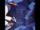 須賀響子 - 新しいような古いような(05/08) - Taxi