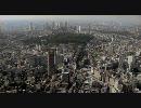 【HD】 428~封鎖された渋谷で~ オープニング
