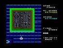 SG-1000版 スターフォース(2周目) Part2