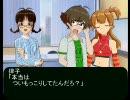 大好き!律子姉ちゃん その3 thumbnail