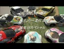 Forza Motorsport 2 真カー誕生日記念走行会