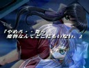 (MAD_kanon・舞) Mai of Sword