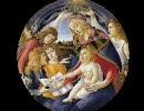 【合唱曲】 Magnificat-第1曲-Magnificat anima mea 【John Rutter】