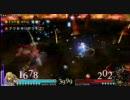 【DFF】ジタン VS  カオス
