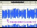 【UTAUれんたんじゅつ/連続音/単音】桃源郷【玉響いかる音源配布】