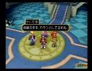PS2版ToDを術防低減ステ育成&低レベルプレイ Part.6
