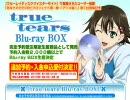"Blu-ray ""true tears"" 再追加販売 告知"